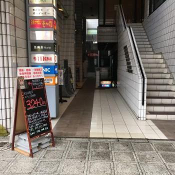 水戸整体CURA水戸駅からの道順7