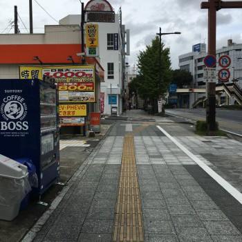 水戸の整体CURA水戸駅からの道順3
