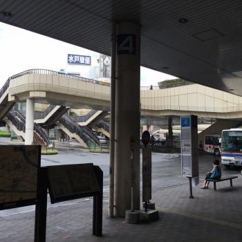 水戸の整体CURA水戸駅からバスで来る場合