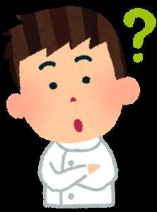 頸椎症の原因とは?