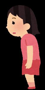 腰椎椎間板ヘルニアの原因、姿勢の悪さ