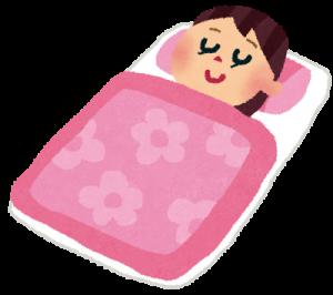 睡眠の改善で脊柱管狭窄症を予防