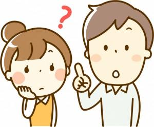 腰痛の原因の一つ、すべり症とは?