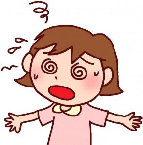 水戸の整体で腰痛の改善 自律神経の乱れにより腰痛が起こる