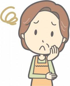 腰椎椎間板ヘルニアの原因、加齢