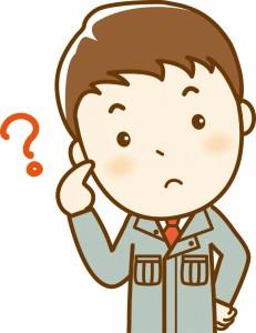 水戸の整体 肋間神経痛とは?