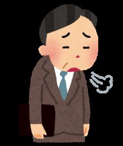 胸郭出口症候群の原因は疲労