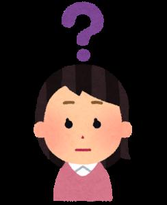 脊柱管狭窄症の症状は手術で改善するの?