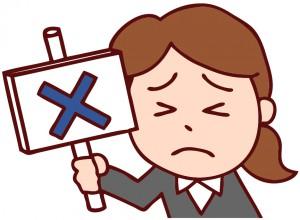 頭痛の原因を理解するには、整体院などの治療院もきちんと選ぶ必要がある