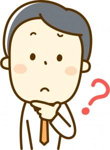 顎関節の問題 顎変形症の治療法とは?