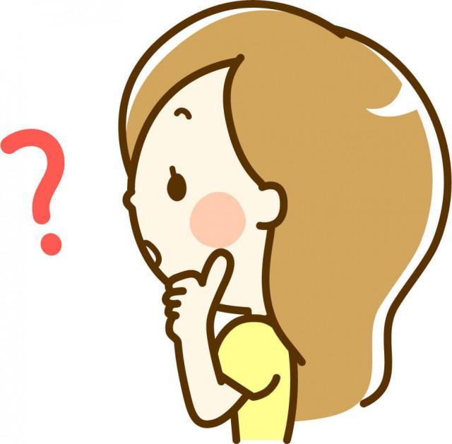 水戸の整体 首こりの原因の疲労 疲労が蓄積してしまうと何故症状が起こってしまうのか?
