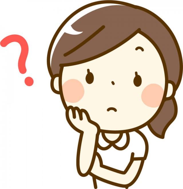 水戸の整体 首こりの原因である疲労 疲労を蓄積させないためにはどうすれば良いのか?