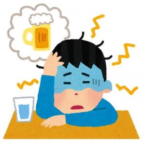 内臓疲労からの肩こり、二日酔いになる