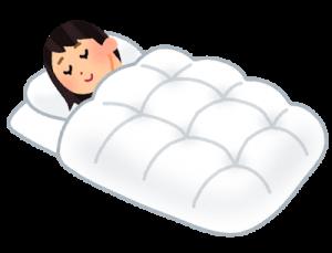ぎっくり腰の予防、睡眠が大事