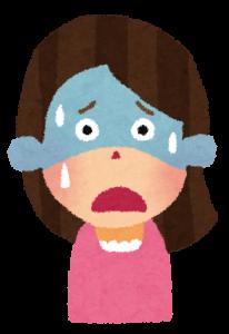 顎関節の問題 日常生活で顎に負担がかかっている