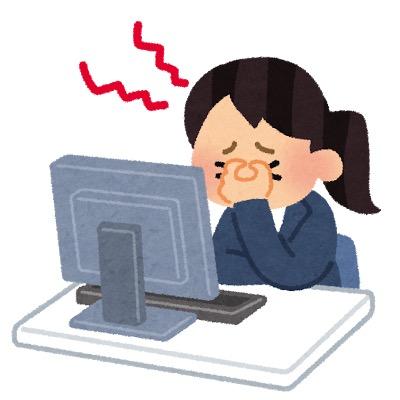 緊張型頭痛の誘因 身体的ストレス