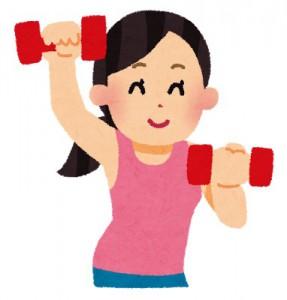 腰痛の原因でもある疲労 疲れを取るために運動する