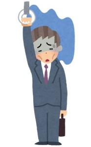 腰痛の原因の疲労 肉体的疲労だけでなく精神的疲労も関係している