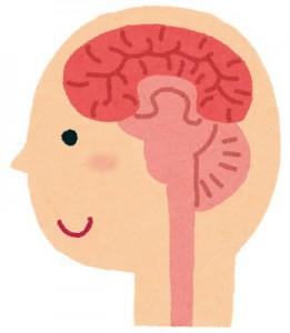 水戸の整体 ドーパミンは脳内ホルモン