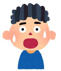水戸の整体で顎関節症の改善 睡眠時の歯ぎしりが顎関節症の原因にもなる