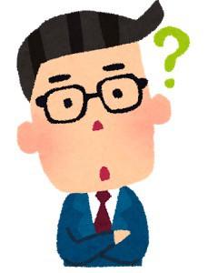 水戸の整体で顎関節症の改善 歯ぎしりの原因とは?