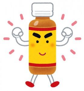 水戸の整体 酵素ドリンクを飲む