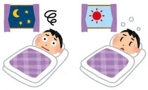 水戸の整体 時差ボケや昼夜逆転が原因で不眠になってしまう