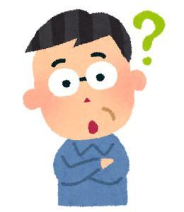 水戸の整体で顎関節症の改善 歯ぎしりとは?