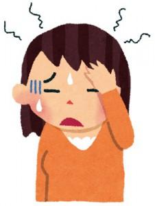 頭痛が起こる