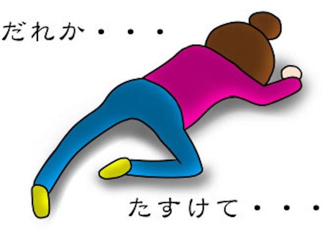 緊張型頭痛の誘因 精神的ストレス