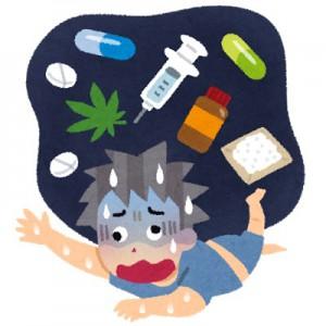 水戸の整体で腰痛の改善 ニコチンはヘロインやコカインよりも依存性が強い