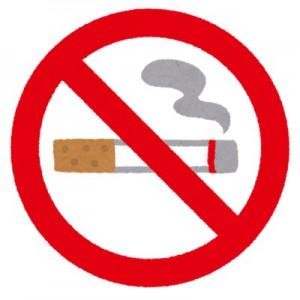 水戸の整体で腰痛の改善 禁煙をする
