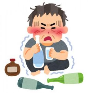 水戸の整体 アルコールの過剰摂取