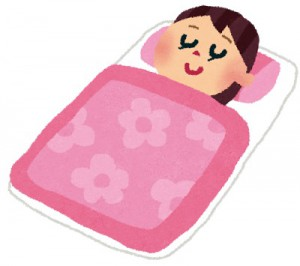 水戸の整体で腰痛の改善 寝ている時にからだの回復をしている