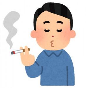 水戸の整体で腰痛の改善 タバコを吸っている