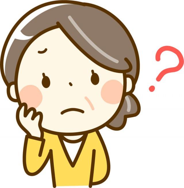 水戸の整体 腰痛の原因とは?