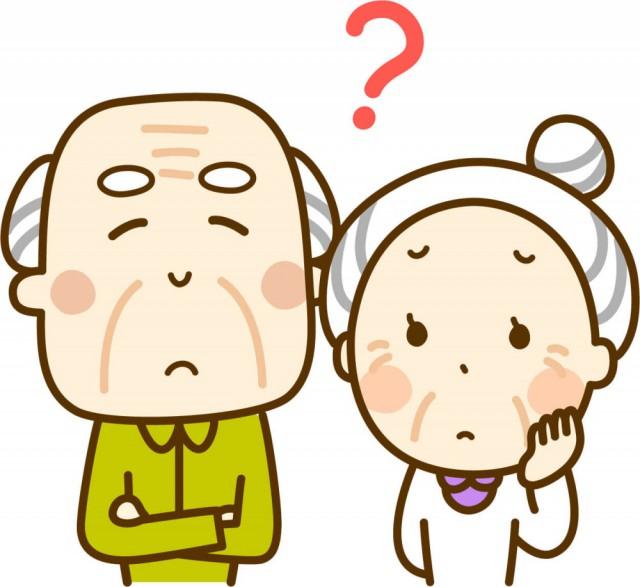 水戸の整体 腰痛の原因の疲労を蓄積させないための重要なポイントとは?