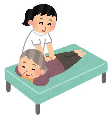 水戸の整体 腰痛の改善のために強く押すなどマッサージをしていた