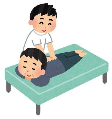 水戸の整体 腰痛でマッサージを受ける