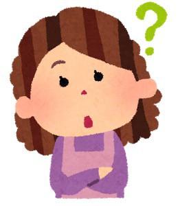 水戸の整体 めまいが主な症状でもあるメニエール病を予防するには?
