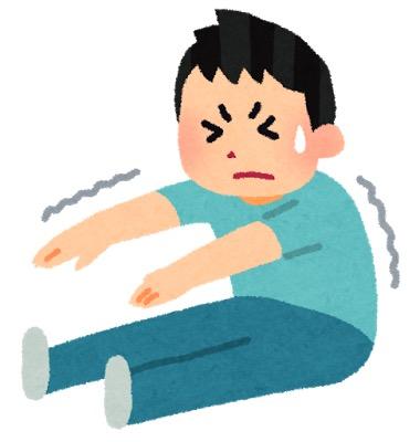 水戸の整体 腰痛の改善のために痛いけどストレッチをしていた